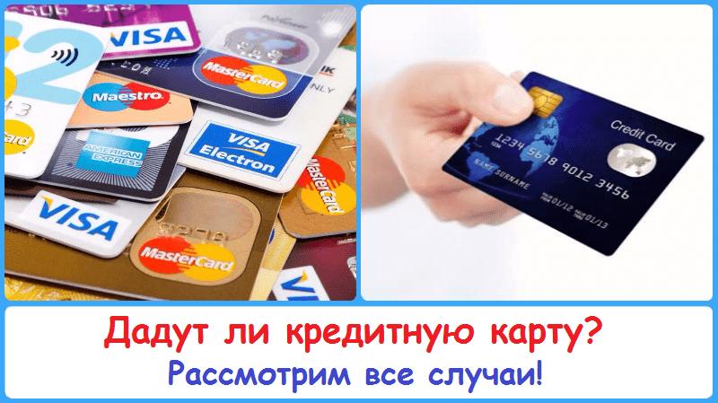Онлайн займы - займи срочно через интернет