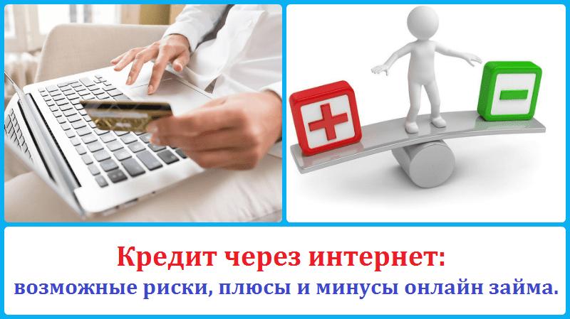 Список неплательщиков кредитов - Официальный сайт