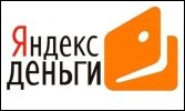займ на кошелек Яндекс Деньги