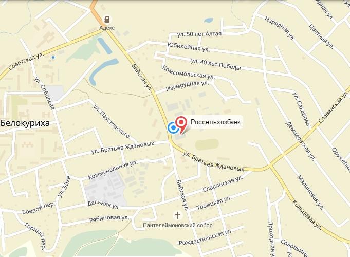 кредиты бизнесу адрес и телефон банка в белокурихе