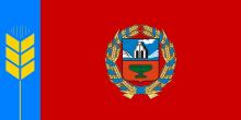 флаг алтайского края россия