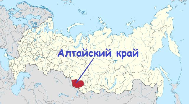 расположение территории алтайского края на карте россии