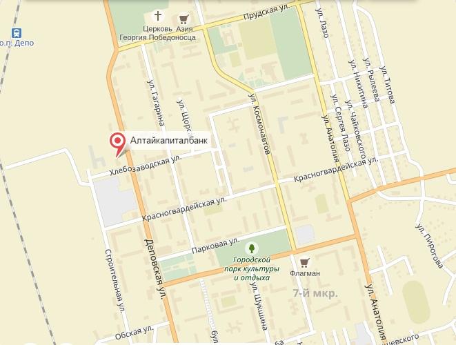 Альфа-Банк Мегион - Адреса и телефоны отделений