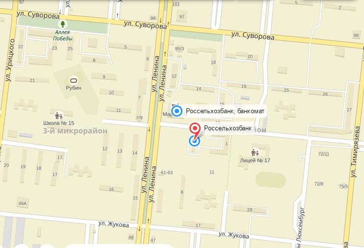 кредиты бизнесу адрес и телефон банка в славгороде