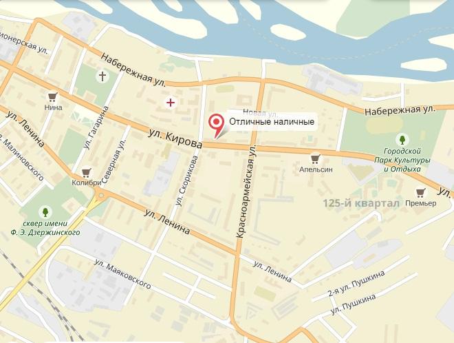 взять займ наличными адрес и телефон мфо в белогорске