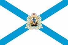 флаг архангельской области россия