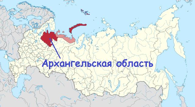 расположение территории архангельской области на карте россии