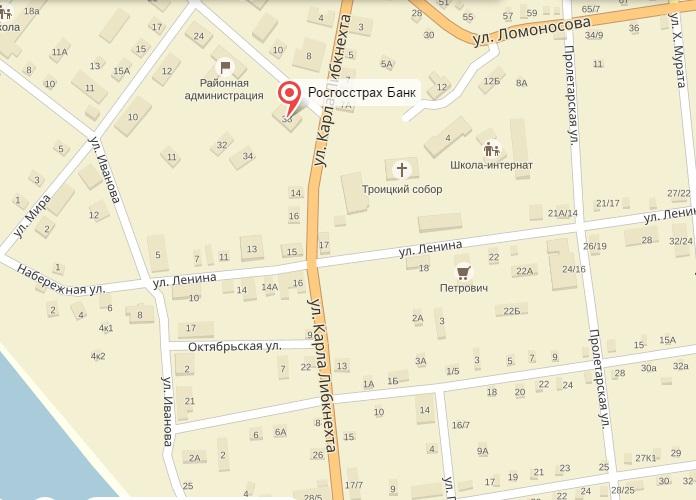 взять кредит на покупку автомобиля адрес и телефон банка в шенкурске