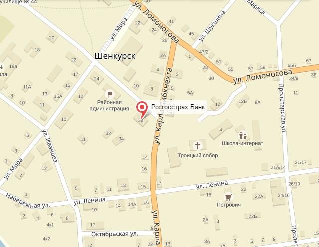 ипотечный кредит адрес и телефон банка в шенкурске