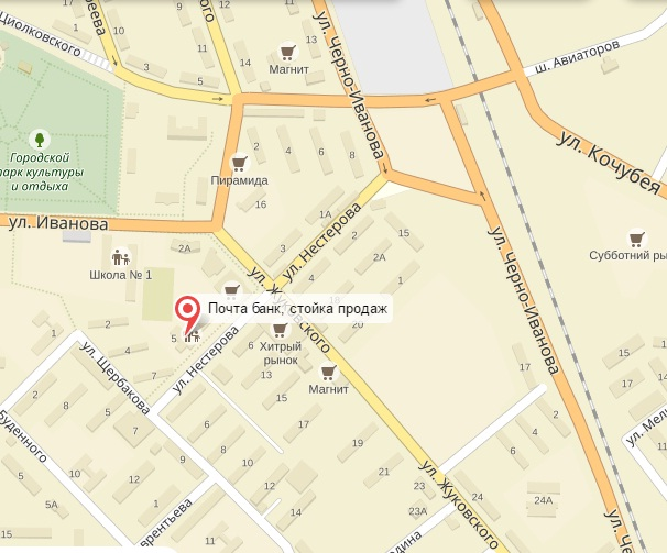 оформить кредитную карту адрес и телефон банка в ахтубинске