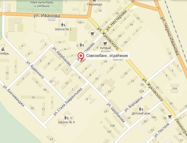 кредиты бизнесу адрес и телефон банка в ахтубинске