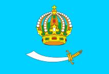 флаг астраханской области россия