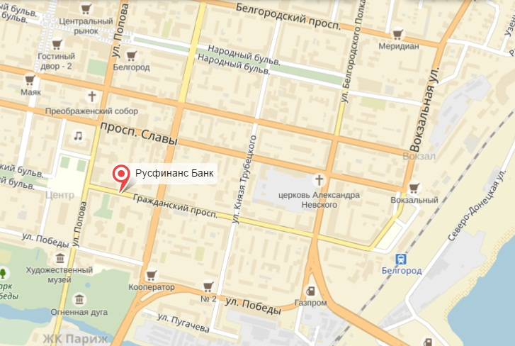 взять кредит на покупку автомобиля адрес и телефон банка в белгороде