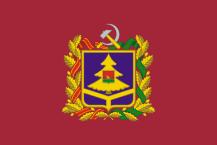 флаг брянской области россия