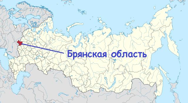 расположение территории брянской области на карте россии