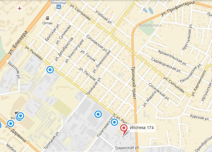 ипотечный кредит адрес и телефон банка в челябинске