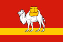 флаг челябинской области россия