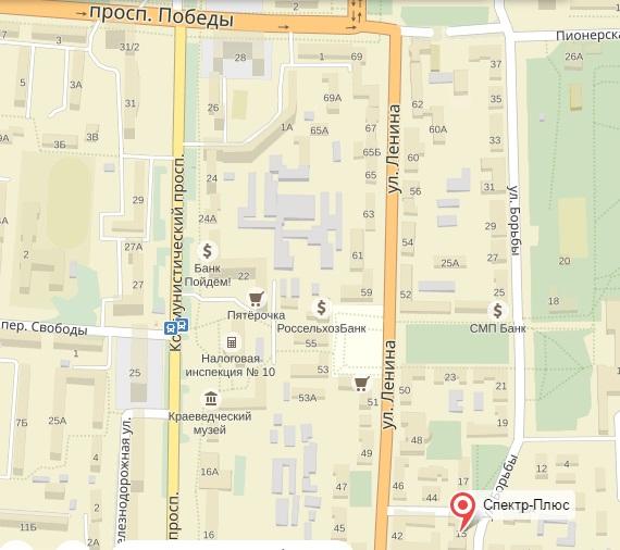 ипотечный кредит адрес и телефон банка в копейске