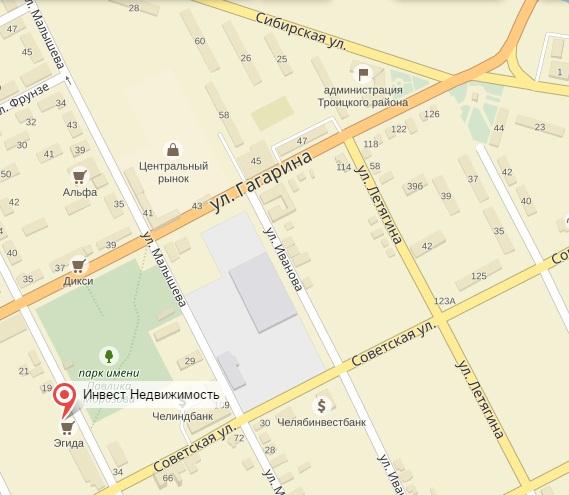 ипотечный кредит адрес и телефон банка в троицке