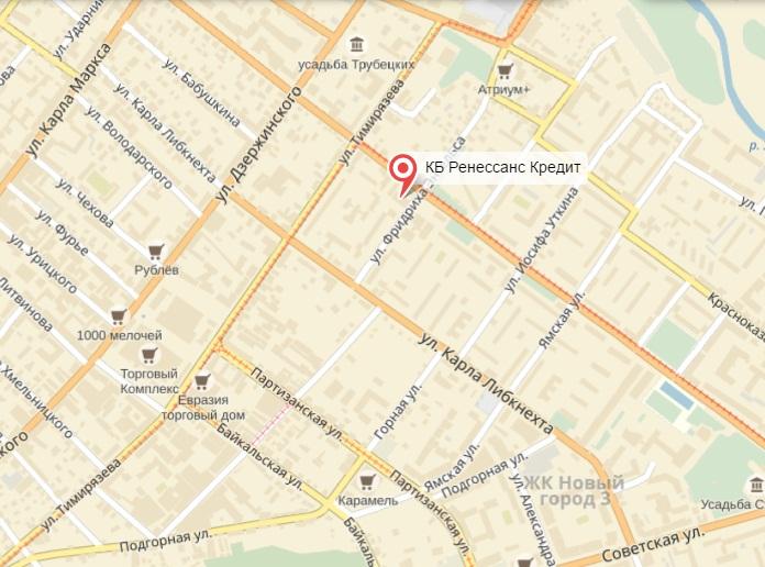 оформить кредитную карту адрес и телефон банка в иркутске