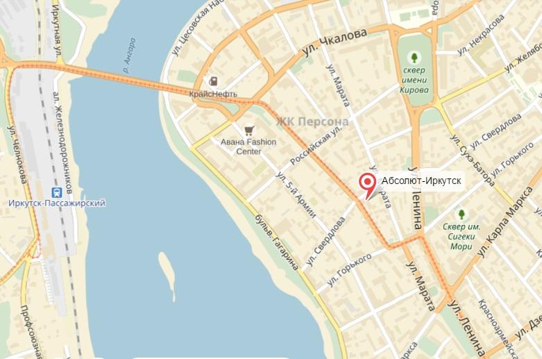 ипотечный кредит адрес и телефон банка в иркутске