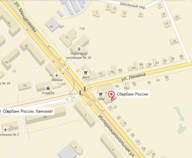 взять кредит на покупку автомобиля адрес и телефон банка в усолье-сибирском
