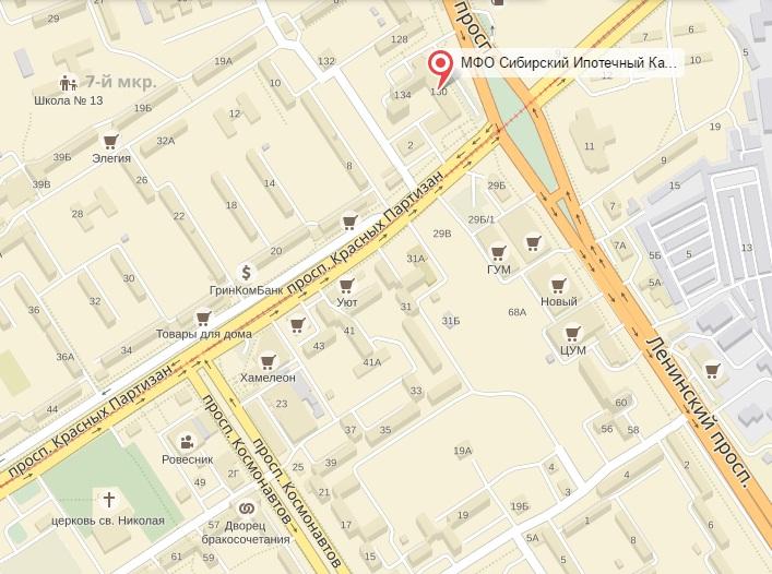 ипотечный кредит адрес и телефон банка в усолье-сибирском