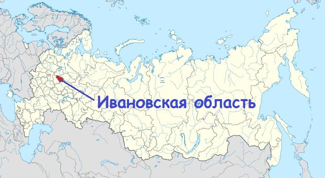 расположение территории ивановской области на карте россии