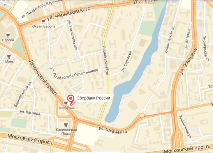 кредиты бизнесу адрес и телефон банка в калининграде