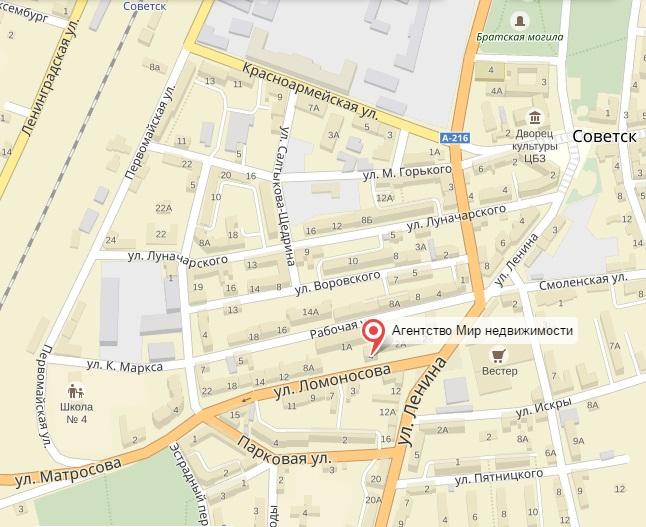 ипотечный кредит адрес и телефон банка в советске