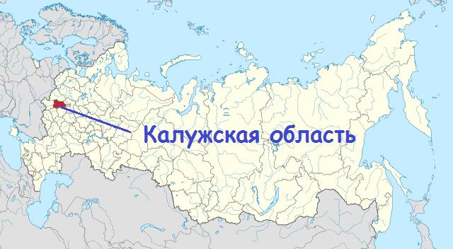 онлайн займ 5000 рублей на карту