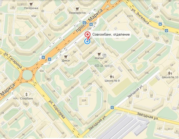 кредиты бизнесу адрес и телефон банка в обнинске