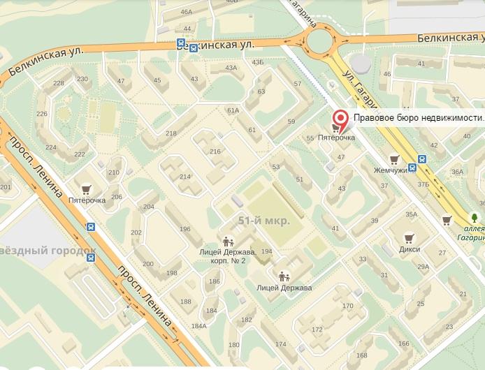 ипотечный кредит адрес и телефон банка в обнинске