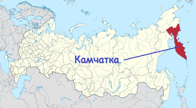 расположение территории камчатского края на карте россии