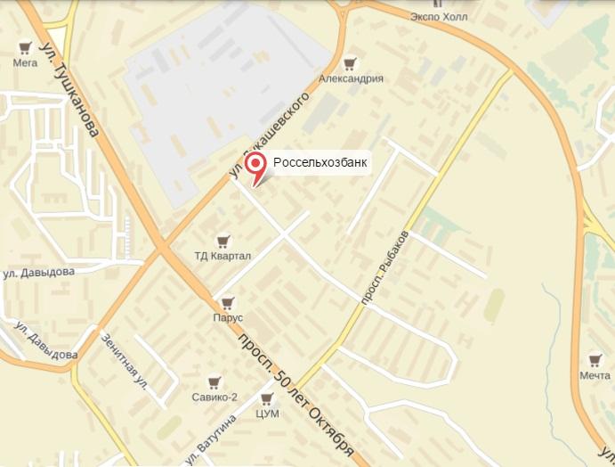 кредиты бизнесу адрес и телефон банка в петропавловске-камчатском