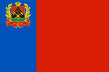 флаг кемеровской области россия