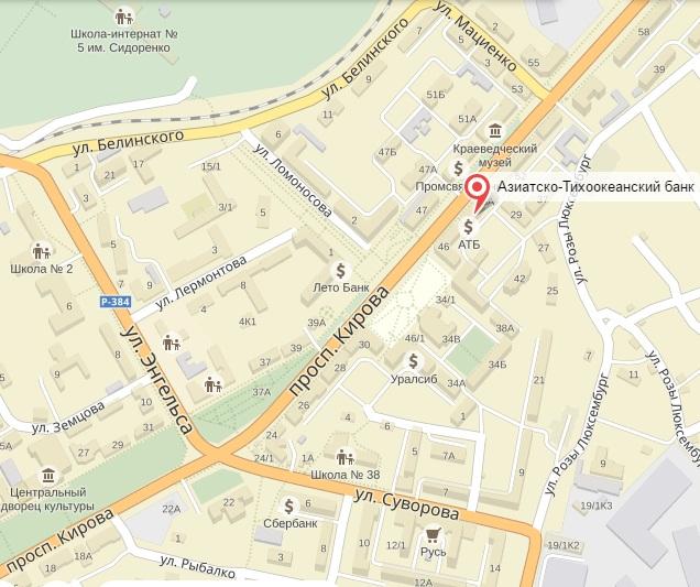 взять кредит на покупку автомобиля адрес и телефон банка в ленинске-кузнецком
