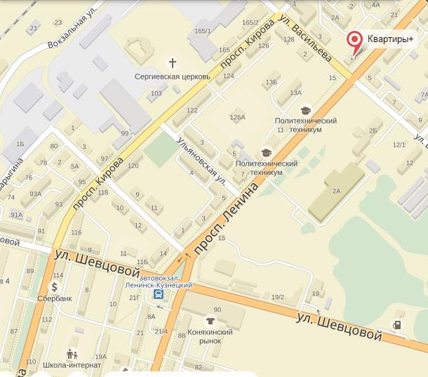 ипотечный кредит адрес и телефон банка в ленинске-кузнецком