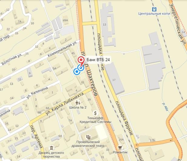 взять кредит на покупку автомобиля адрес и телефон банка в прокопьевске