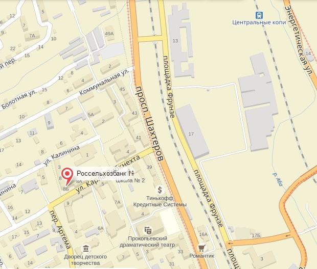 кредиты бизнесу адрес и телефон банка в прокопьевске
