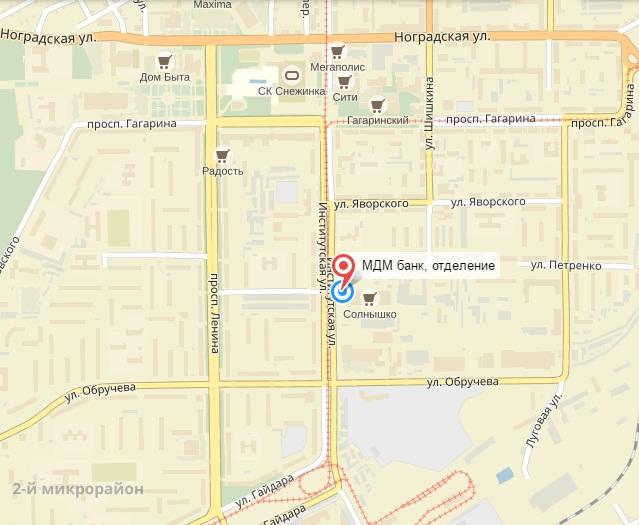 ипотечный кредит адрес и телефон банка в прокопьевске