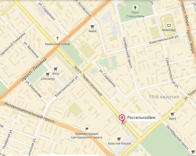 кредиты бизнесу адрес и телефон банка в комсомольске-на-амуре
