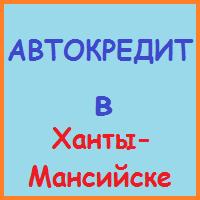 Восточный банк в Омске - адреса отделений