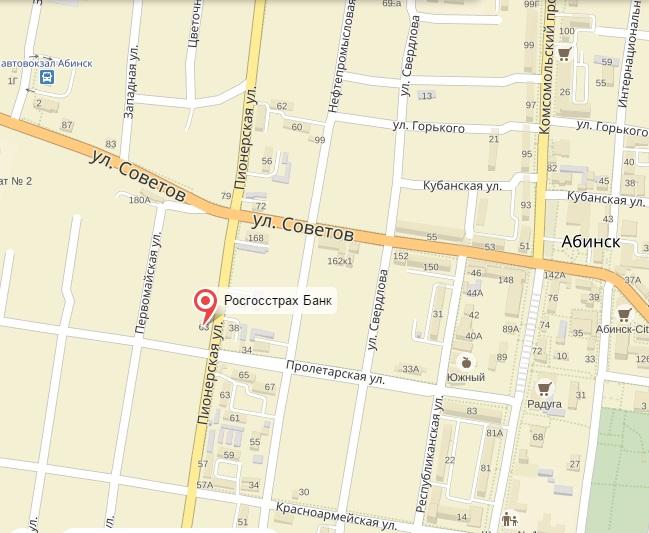 кредиты бизнесу адрес и телефон банка в абинске