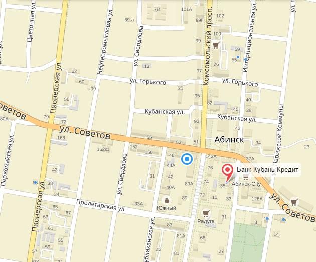 ипотечный кредит адрес и телефон банка в абинске