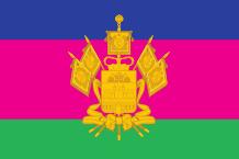 флаг краснодарского края россия