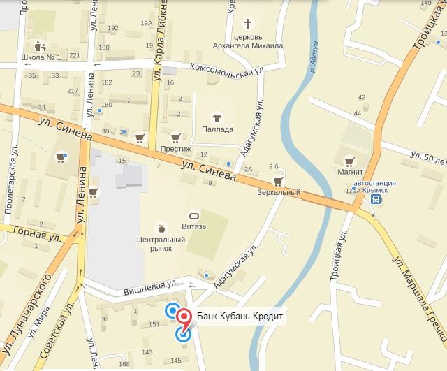 кредиты бизнесу адрес и телефон банка в крымске