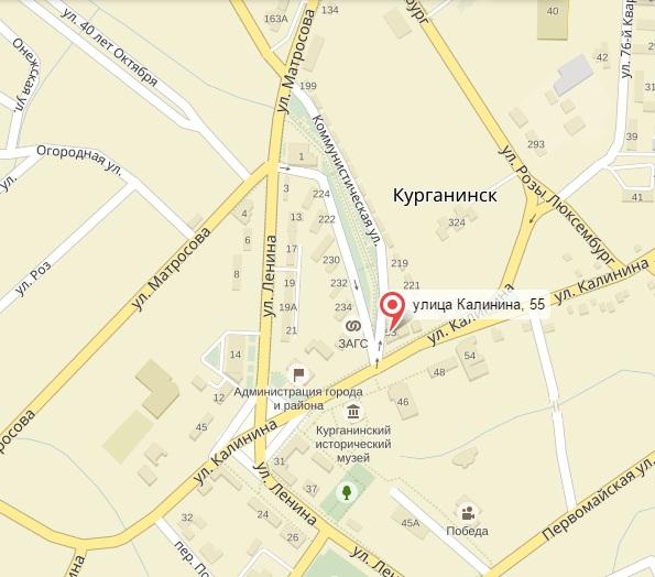 кредиты бизнесу адрес и телефон банка в курганинске