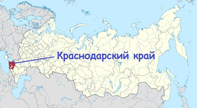 расположение территории краснодарского края на карте россии