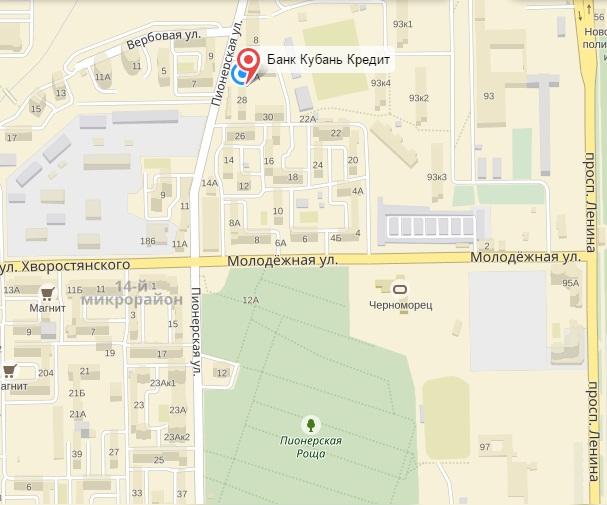 кредиты бизнесу адрес и телефон банка в новороссийске
